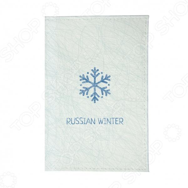 Обложка для паспорта Mitya Veselkov «Русская зима - Снежинка»