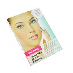 Купить Новая аэробика для кожи и мышц лица