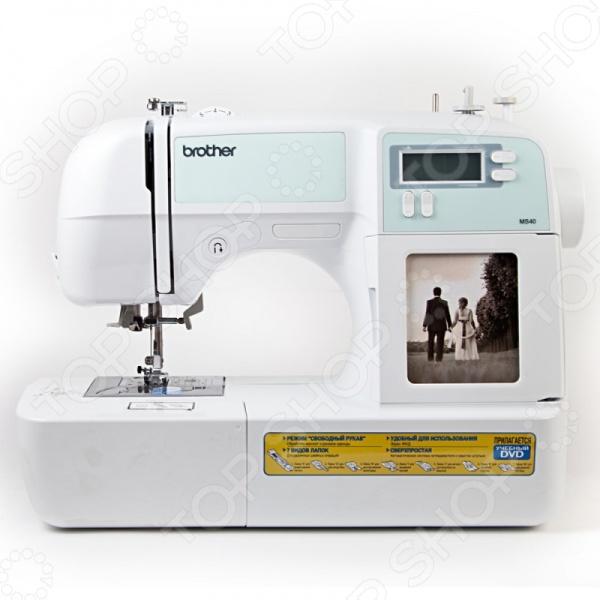Швейная машина Brother MS-40 швейная машина brother ms 40 цена
