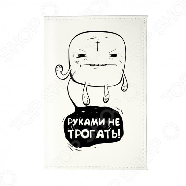 Обложка для автодокументов Mitya Veselkov «Руками не трогать» обложка для автодокументов кожаная mitya veselkov гагарин