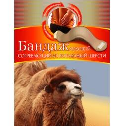 Купить Пояс из верблюжьей шерсти Элеганс 110
