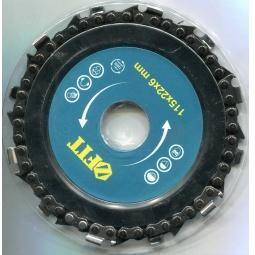 Купить Диск отрезной цепной FIT. Максимальный диаметр диска: 230 мм. Уцененный товар