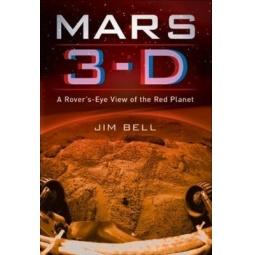 Купить Марс 3-D