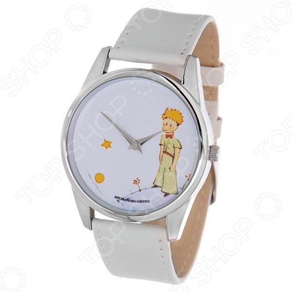 Часы наручные Mitya Veselkov «Маленький принц» MV.White часы пляж mitya veselkov часы серебряные