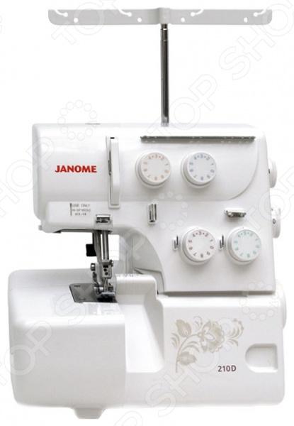 Оверлок Janome 210 DОверлоки<br>Оверлок Janome 210 D компактное и полезное в быту приспособление, которое станет прекрасным помощником как для начинающих рукодельниц, так и для настоящих мастериц. Машина прекрасно справляется с обрезкой кромок, обметкой краев материалов и отделкой швов в ходе одной рабочей операции. Расположенная на панели оверлока подробная цветная таблица поможет начинающим швеям справиться с заправкой нижних петлителей и верхних нитей. Устройство данной модели эффективно справляется с обработкой как тонких тканей шелк, сатин , так и плотных джинсовых материалов, толстой байки и эластичных тканей. Корпус устройства выполнен из высокопрочного пластика, устойчивого к внешним воздействиям. Эргономичный оригинальный дизайн машины не оставит равнодушной ни одну мастерицу. Встроенная система подсветки обеспечит качественное шитье даже в темное время суток или при плохом освещении. Подъем лапки двухступенчатый 4 и 6 мм. Система подачи ткани дифференциальная, автоматическое ослабление натяжения ниток при поднятой лапке предотвращает повреждение ткани. Режимы шитья:  4-х ниточный оверлочный шов с укрепительной строчкой;  3-х ниточный плоский шов-имитация широкий ;  3-х ниточный плоский шов-имитация узкий ;  3-х ниточный оверлочный шов сверхэластичный ;  3-х ниточный оверлочный шов широкий ;  3-х ниточный оверлочный шов узкий ;  3-х ниточный ролевый шов;  3-х ниточный ролевый подрубочный шов. В комплекте:  стандартная лапка для оверлока;  инструкция по эксплуатации;  две отвертки;  пинцет;  набор игл.<br>