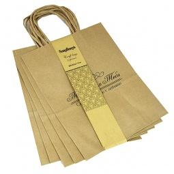 Купить Крафт пакет с надписью «Только для тебя»