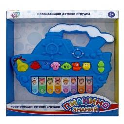 фото Игрушка развивающая PlaySmart «Пианино»