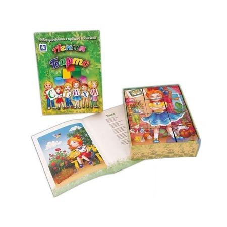 Купить Кубики деревянные Новое поколение «Агния Барто. Стихи»