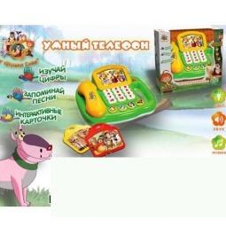 Купить Игрушка развивающая Joy Toy «Телефон»