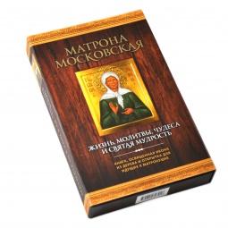 Купить Набор «Святая Матрона Московская». Подарочное издание