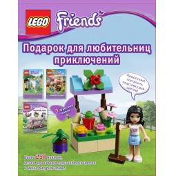 Купить Подарок для любительниц приключений. Комплект из 2 книг (+ наклейки и мини-набор LEGO)
