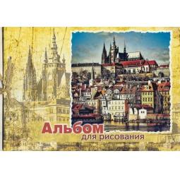 фото Альбом для рисования Ульяновский Дом печати А-132