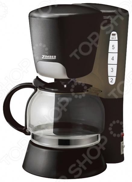 Кофеварка Zimber ZM-10686. В ассортименте