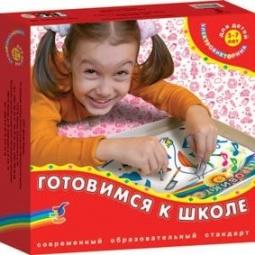 фото Игрушка развивающая Дрофа «Электровикторина. Готовимся к школе»