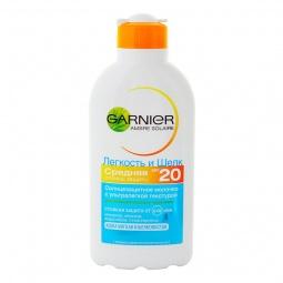 Купить Молочко солнцезащитное Garnier Легкость и шелк SPF 20