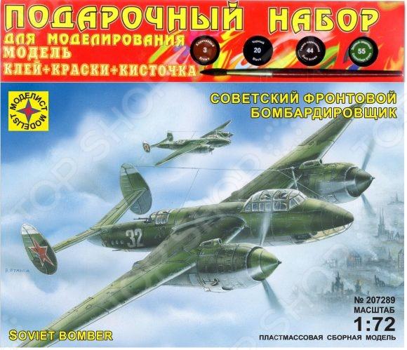 Сборная модель самолета Моделист «Советский фронтовой бомбардировщик» михаил маслов ночной бомбардировщик по 2