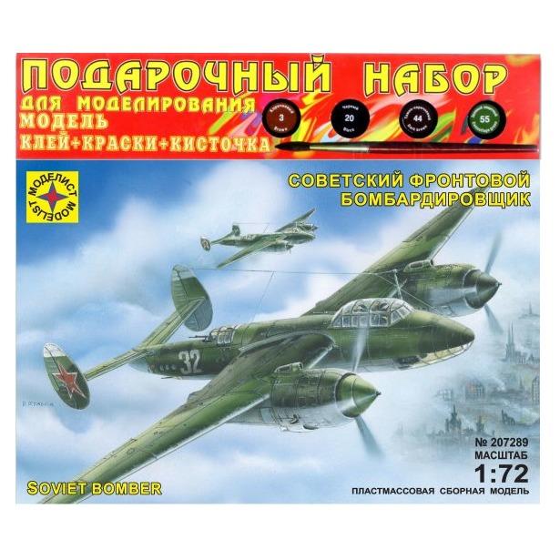 фото Сборная модель самолета Моделист «Советский фронтовой бомбардировщик»