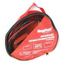 Купить Провода прикуривателя Megapower M-60050