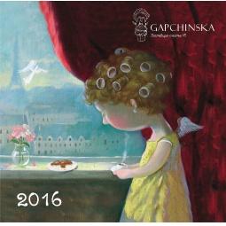 фото Евгения Гапчинская. Angels 2. Календарь настенный на 2016 год