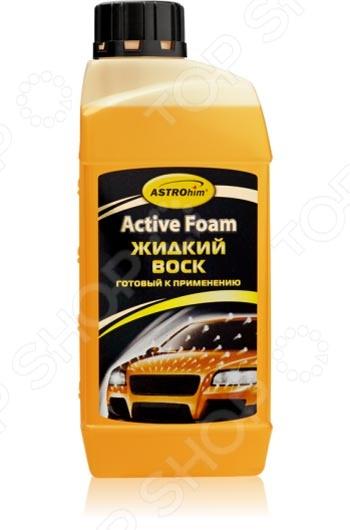 Жидкий воск Астрохим ACT-440 Active Foam Астрохим - артикул: 487867
