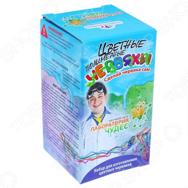 Набор для изготовления червячков Инновации для детей «Цветные червяки» Набор для изготовления червячков Инновации для детей «Цветные червяки» /
