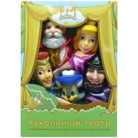Купить Набор для кукольного театра Жирафики «Кот в сапогах»