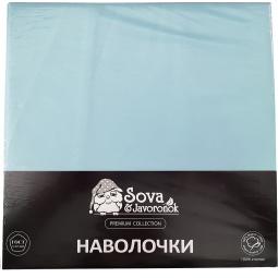 фото Комплект из 2-х наволочек гладкокрашеных Сова и Жаворонок Premium. Цвет: светло-голубой. Размер наволочки: 50х70 см