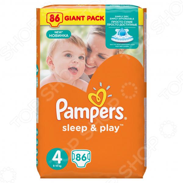 Подгузники Pampers Sleep &amp;amp; Play 8-14 кг, размер 4, 86 шт.Подгузники<br>Pampers Sleep Play это отличный и экономичный вариант при выборе подгузников для вашего малыша. Они изготовлены из высококачественных материалов, которые обладают не только превосходными впитывающими способностями, но и обеспечивают равномерную циркуляцию воздуха. В таких подгузниках ребенок не будет чувствовать стеснения в движениях во время игр или кормления. Преимущества Pampers Sleep Play:  Отлично впитывают влагу, оставляя кожу малыша сухой.  Несильно увеличиваются в размерах.  Тянущиеся боковинки гарантируют нежную фиксацию.  Манжеты для надежной защиты от протеканий.  Регулируемые застежки-липучки.<br>