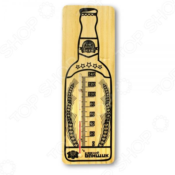 Термометр для бани EVA «Бутылка»Термометры для бани<br>Термометр для бани EVA Бутылка станет отличным дополнением к набору ваших банных принадлежностей. Модель удобна и практична в использовании, выполнена из высокопрочного пластика и снабжена измерительной шкалой от 0 до 140 градусов . Благодаря своему оригинальному дизайну, термометр прекрасно впишется в интерьер любой бани или сауны.<br>