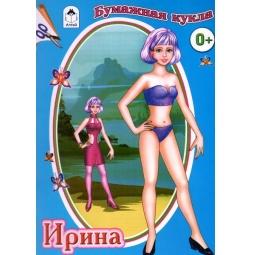 Купить Бумажная кукла Ирина