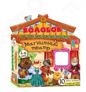 Игра развивающая для малыша Vladi Toys «Магнитный театр. Колобок» кукольный театр vladi toys колобок теремок