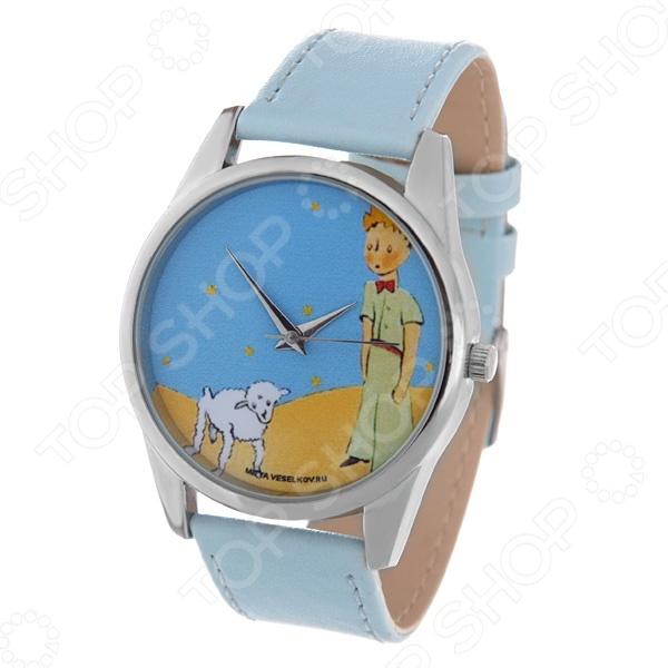Часы наручные Mitya Veselkov «Принц и барашек» Color часы наручные mitya veselkov райский сад color