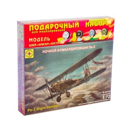 Купить Сборная модель бомбардировщика Моделист «По-2»