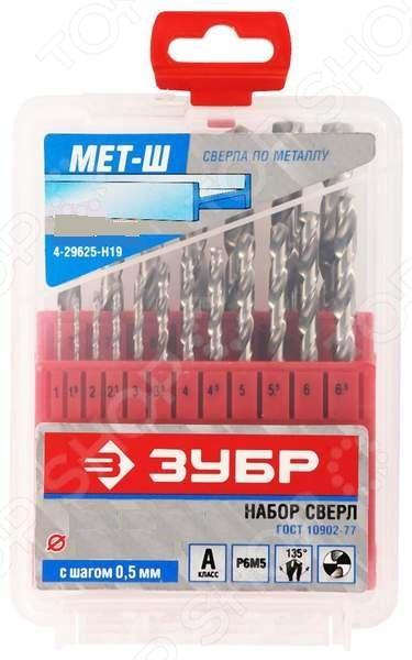 Набор сверл по металлу Зубр «Эксперт» 4-29625-H13 набор сверл по металлу зубр 4 29625 h19