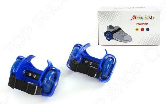 Роликовые коньки детские Moby Kids двухколесные Роликовые коньки детские Moby Kids двухколесные 635103 /Синий