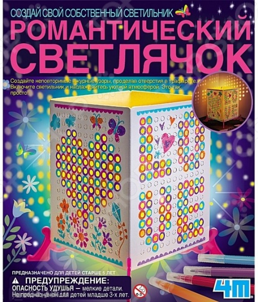 Набор для изобретателей 4M «Романтический светлячок»