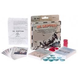 Купить Настольная игра Мосигра За бортом (Life boat)