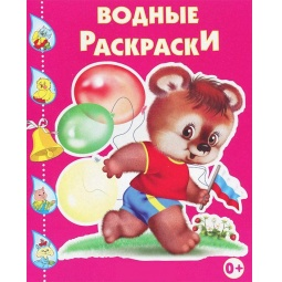 Купить Медвежонок с флажком