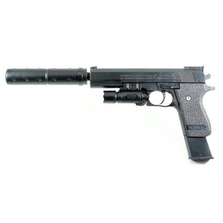 Купить Пистолет игрушечный Shantou Gepai ES2089-K2011-B
