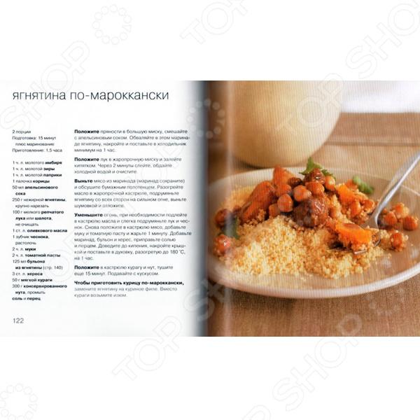 Простые и сытные блюдаы