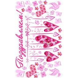 Купить Наклейки для стен Olala «Свадебная»