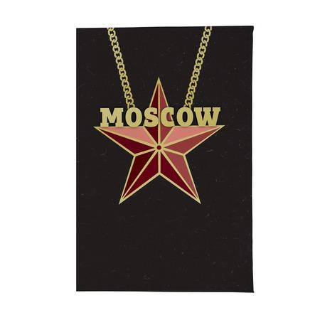 Купить Обложка для автодокументов Mitya Veselkov Moscow Star