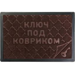 фото Коврик придверный Vortex COMFORT «Ключ под ковриком»