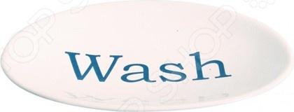 Мыльница Spirella LettresАксессуары для ванной комнаты<br>Мыльница Spirella Lettres - интересный и оригинальный аксессуар, незаменим в любой ванной комнате. Модель выполнена из высококачественного материала - керамики, устойчива к влаге и перепадам температуры. Мыльница удобна и практична в использовании. Стильная и необычная модель станет интересным и функциональным украшением вашей ванной комнаты.<br>