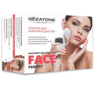 Купить Миостимулятор для светотерапии и лифтинга кожи Gezatone Biolift4 Face Perfect