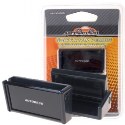 Купить Фиксатор ремня безопасности Автостоп AB-74086