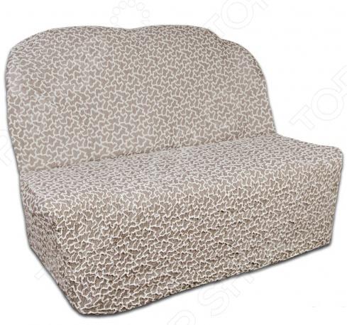 Натяжной чехол на двухместный диван без подлокотников «Жаккард. Сильва»Чехлы на диваны<br>Удобно, практично, стильно! Поблекшие цвета, пятна и потертая изношенная обивка как бы нам не хотелось, но со временем мягкая мебель теряет свой первоначальный вид и начинает выглядеть совсем не презентабельно. Кто-то в этом случае спешит в магазин за новой, кто-то реставрирует старую, а кто-то просто покупает мебельный чехол. Сегодня, использование подобных чехлов набирает все большую популярность и на то есть, как минимум три причины:  это удобно вам потребуется не более минуты, чтобы преобразить любимый диван или кресло;  это практично при необходимости чехлы всегда можно снять и простирнуть в машинке;  это стильно над их созданием трудятся лучшие дизайнеры и художники-декораторы.  Натяжной чехол на двухместный диван без подлокотников Жаккард. Сильва это отличный выбор для тех, кто хочет быстро, недорого и без особых усилий обновить свою мягкую мебель. Модель выполнена в молочно-бежевой цветовой гамме и украшена оригинальным 3D-узором. Диван с такой обивкой органично впишется в интерьер вашей комнаты, подчеркнет общее стилистическое решение и поможет грамотно расставить цветовые акценты. Особенно гармонично он будет смотреться в сочетании с белыми, коричневыми, голубыми и розовыми цветами в интерьере. Точно на заказ сшит Что примечательно, натяжной чехол еще и весьма универсален. Он подходит для любых двухместных диванов, даже при условии, что последние сделаны на заказ и имеют, отличную от традиционной, форму. Весь секрет в том, что ткань чехла прострочена тонкими эластичными нитями. Благодаря этому, он хорошо тянется, отлично держит форму, не сборит и не сползает. Обратите внимание, что если ваша мебель выполнена из экокожи или кожзама, то для крепления чехла следует приорести специальные фиксаторы в комплект не входят . То же касается и крупногабаритной мебели.  Если говорить, о составе материала, то он является смесовым и состоит из хлопка, полиэстера и эластана. Среди п