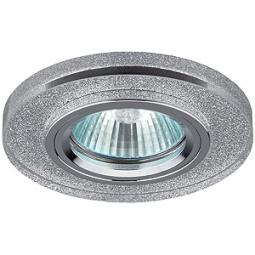 Купить Светильник светодиодный встраиваемый Эра DK7 CH/SHSL