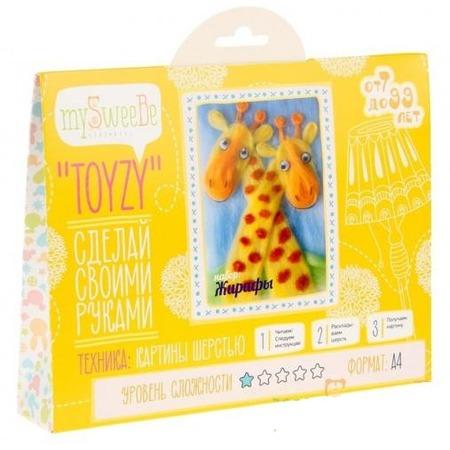 Купить Набор для создания картины из шерсти mySweeBe «Жирафы»