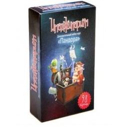 Купить Игра настольная Stupid Casual «Имаджинариум: Пандора»